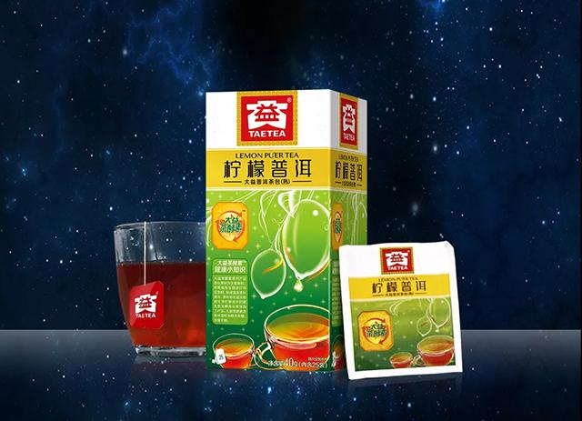 "bob娱乐:""十二星·十二城""系列茶会启动:一茶一星座,一味一性情"