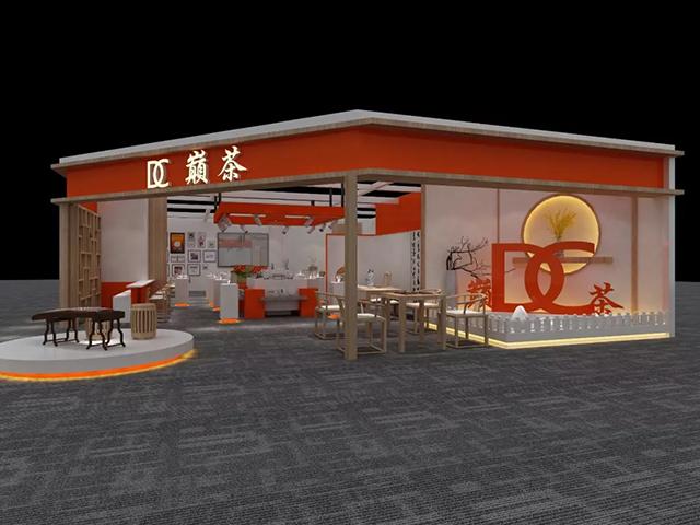 广州2018秋季茶博会之旅即将开启,你准备好了吗?