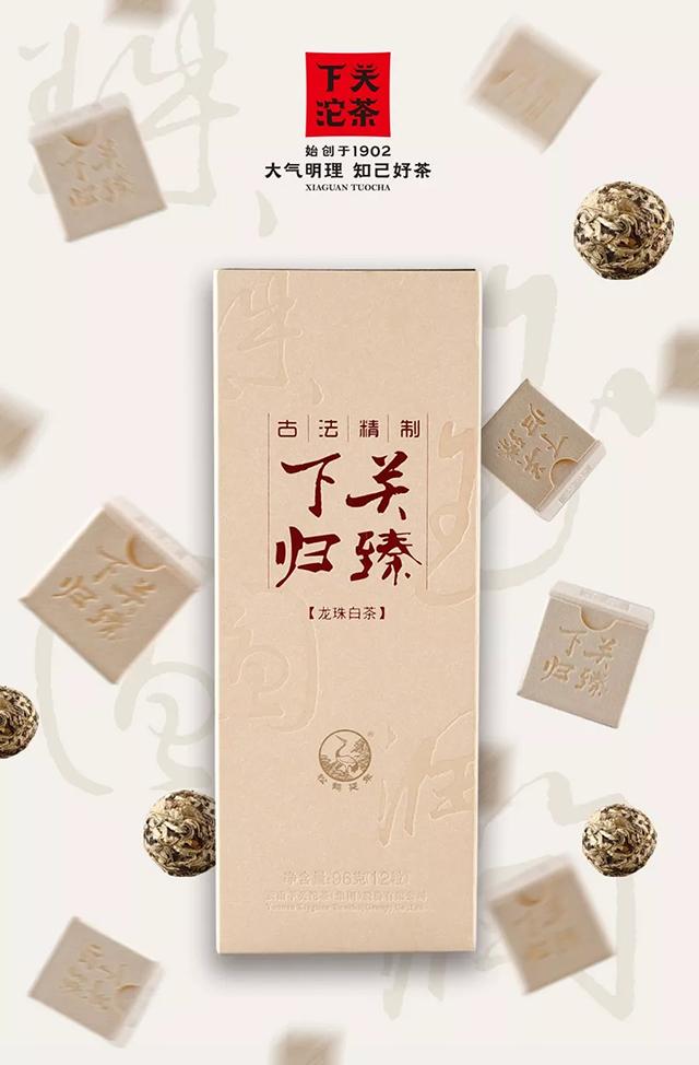 """【新品】归臻白茶——""""花花""""世界,都在这一杯金黄里!"""