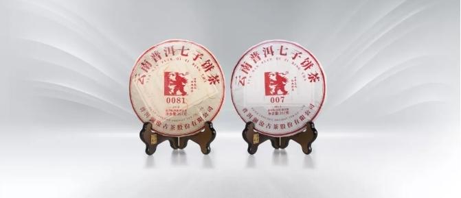 【新品】国民靓茶0081、007即将全国上市