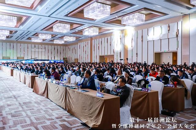 琶洲论坛暨2018会展人年会·巅茶青柑成为会议指定用茶