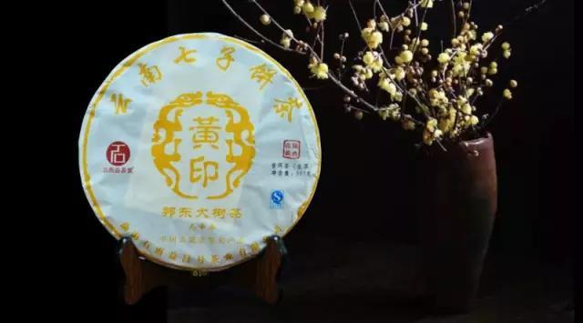 品藏俱佳的【布朗老树·早春茶】&【黄印】来了!性价比赛高!