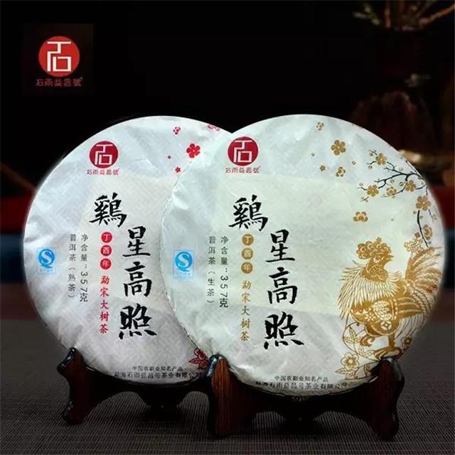 品鉴新年第一碗鸡汤,高香甜润!