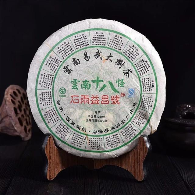 回顾2010经典产品:喝茶也是一场旅行