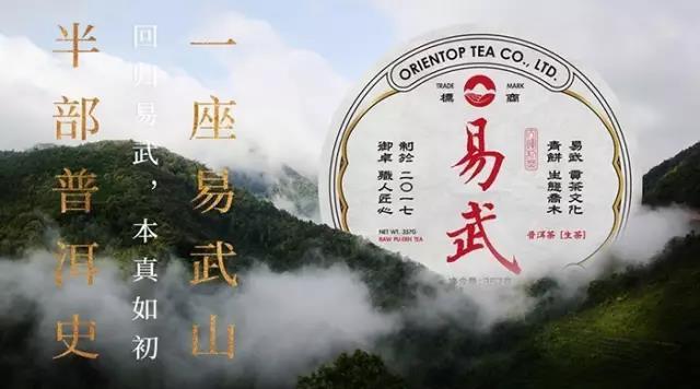 易武·生态乔木青饼现正发售!