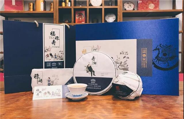 普洱三大掌门,首次合作,福禄寿联名纪念茶震撼上市!