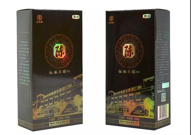 """中茶:【""""红、浓、陈、醇""""之""""陈盒""""】一抹陈香,凝固时间"""