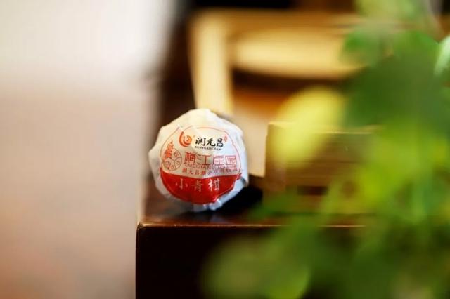 官宣2019年润元昌正宗地道柑普茶正式调价,高品质更实惠!
