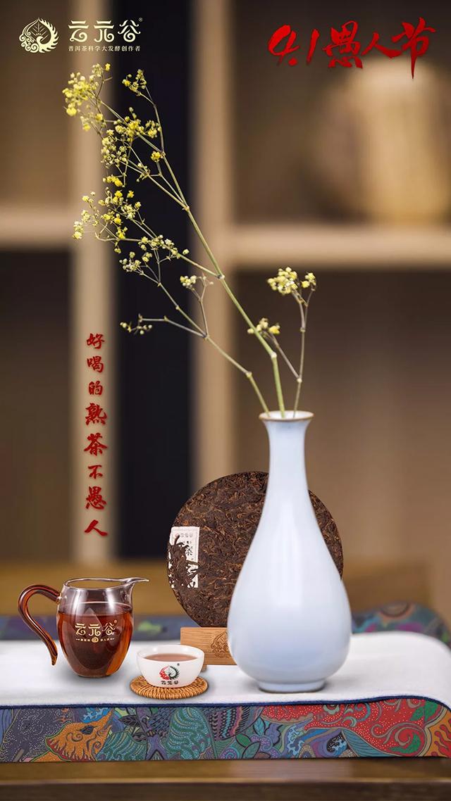 云元谷每日熟茶丨熟茶干燥这么费劲,这是为何?