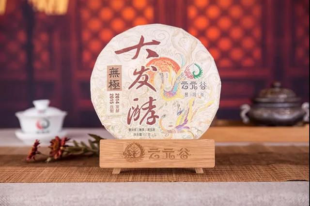云元谷每日熟茶丨熟茶的回甘有何特点?