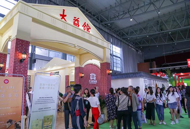 第十四届云南茶博会今日开幕|大益领衔10大名茶现场人气最高