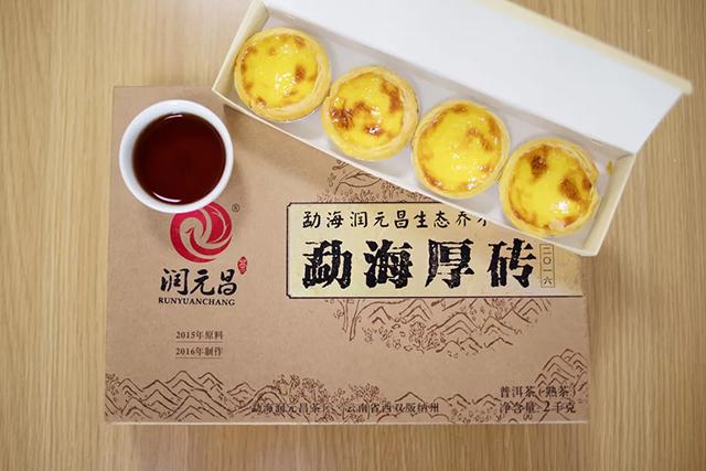 润元昌茶业:令人着迷的甜