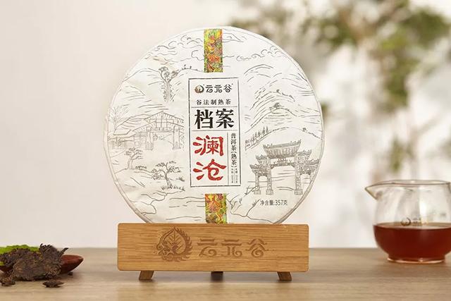 云元谷每日熟茶丨熟茶,慢出工细活。