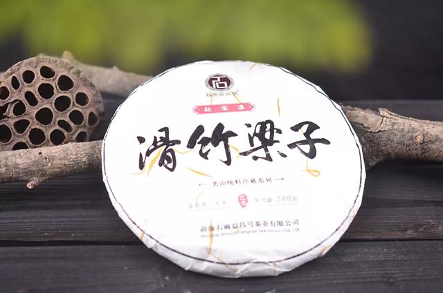石雨益昌号滑竹梁子|总有一种西双版纳巅峰的味道让你无法忘怀。