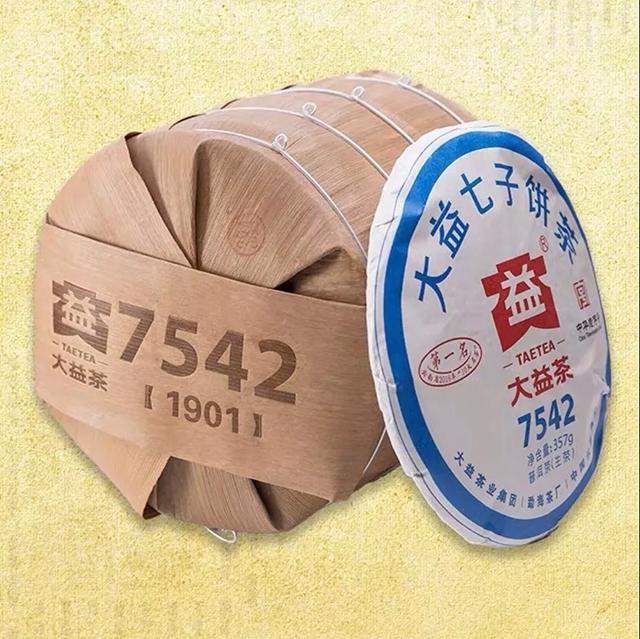 不是只有357g包装的茶才好喝,不同规格的大益茶推荐