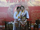 中国炎尧藏茶公司