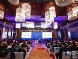 """山国饮艺荣获""""2019年度中国优秀特许品牌奖"""""""