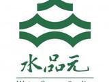 水品元茶叶招商加盟信息