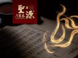 圣源茶业招商加盟信息
