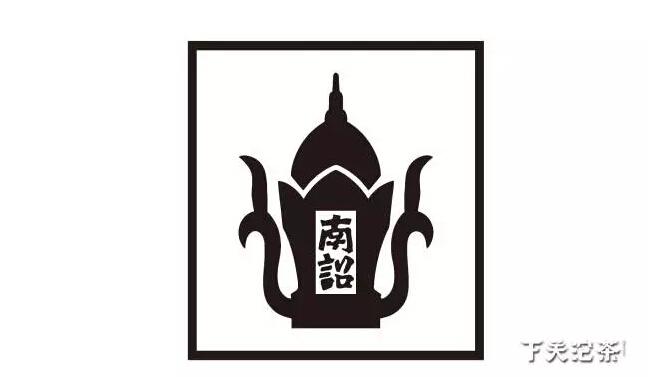 各茶叶商号在自己生产的产品上都采用不同的商标和内飞,以永昌祥为例