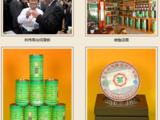 南馥茶业加盟信息