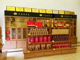 雪花岩茶业加盟信息