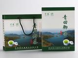 万春茶业加盟信息