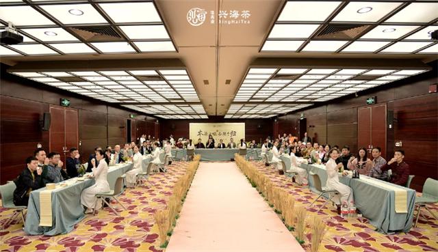 深圳會展中心,興海茶人恭候您