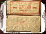 2004年龙园号邓小平诞生100周年纪念生砖250g评测报告