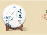 """2020年龙润茶楚兰,茶中翩翩""""君子"""""""