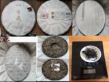 2019年洪普号探秘系列雪藏生茶品尝评测报告分享