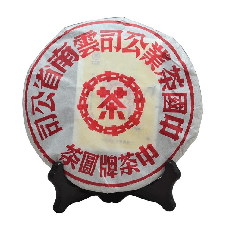 2015年中茶普洱 经典再现 大红印 生茶 357克