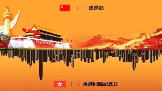 香港回归20周年 龙润茶献上特别茶礼