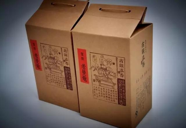 包装 包装设计 设计 箱子 640_442