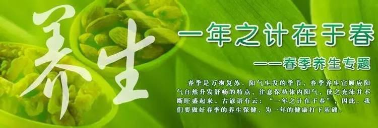春季养生选柑普疏肝润肺是关键