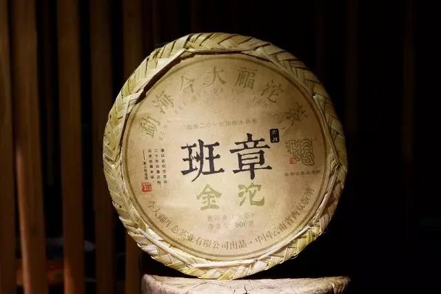 物华天宝, 今大福班章金沱,岁月珍藏
