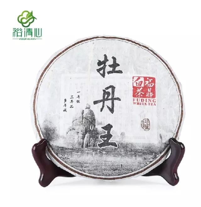 裕清心茶业2015年茶饼类(春)产品目录