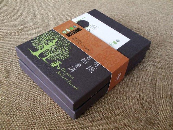 澜沧裕岭一2008年有机古树熟茶