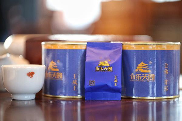 永乐天阁【王威王】武夷岩茶