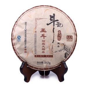 上海迈外迪回应:在杭州成立区块链公司 不代表万达