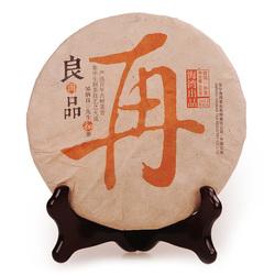 Liang Zai Pin