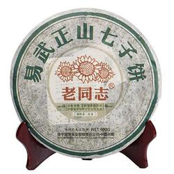Yi Wu Zheng Shan Qi Zi Bing