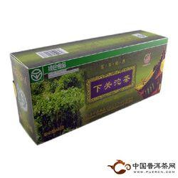Wei Xing He Zhuang Sheng Tuo