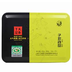 Zi Zhen Shang Pin Tuo Cha