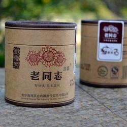 Mi Ni Xiao Tuo Cha