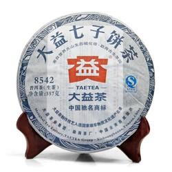 8542 Qing Bing