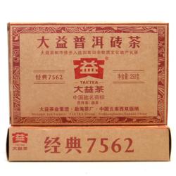 Jing Dian 7562