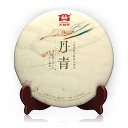 Dan Qing Shu Bing