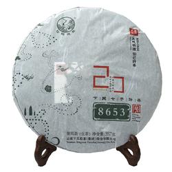 Jin Bang 8653(20 Zhou Nian )