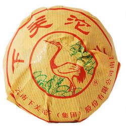 Xiao Fa Tuo ( He Zhuang )